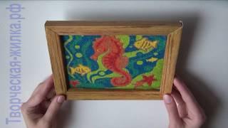 Фреска картина из песка полосатый рыболов кп-009