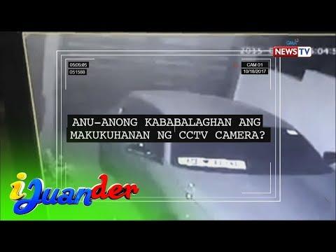 iJuander: Mga kababalaghan na nakuhanan ng CCTV Camera
