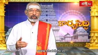 Worshipping Lakshmi Devi | Importance | Karya Siddhi | Archana | Bhakthi TV
