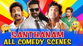 Santhanam All Comedy Scenes | South Indian Hindi Dubbed Best Comedy Scenes