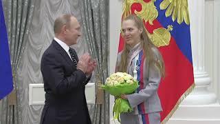 ВКремле вручены госнаграды победителям XII Паралимпийских зимних игр
