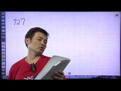鈴木の英語 1000本ノック#089(725〜727)