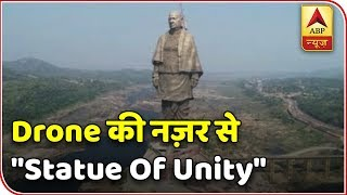 PM Modi To Inaugurate 'Statue Of Unity' On October 31st | ABP News