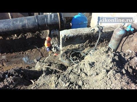 Врезка нового трубопровода