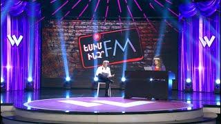 Women's Club 63 - Есим инч FM