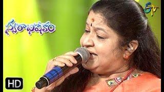 Maa Perati JamChettu Song | SP Balu,Chithra Performance | Swarabhishekam | 27th October 2019 | ETV