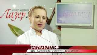 Как убрать морщины? Инъекции Диспорта и Ботокса в Лазерхауз в Киеве.