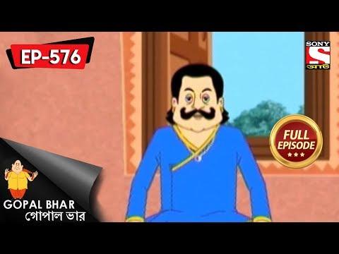 Gopal Bhar (Bangla) - গোপাল ভার) - Episode 576 - Tarpor - 13th January, 2019