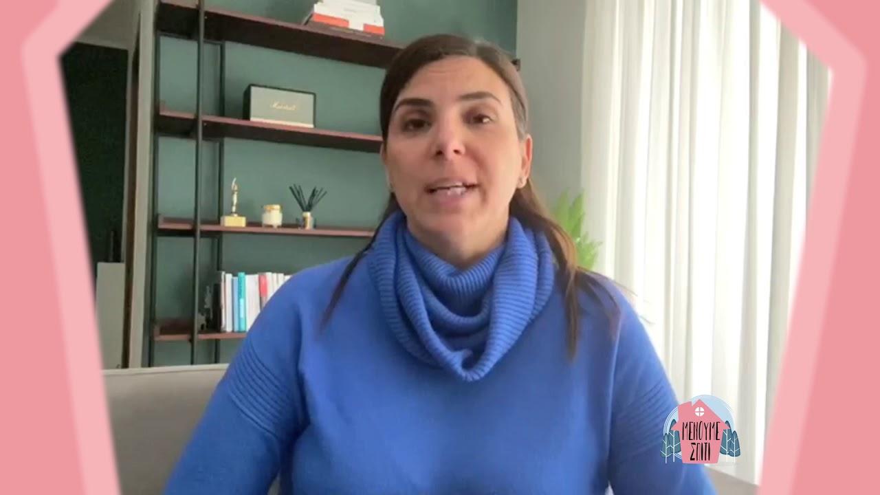 ΕΡΤ: Μένουμε Σπίτι για όσους αγαπάμε | Πέγκυ Αντωνάκου- Γενική Δ/ντρια Google NA Ευρώπης | 02/04/20