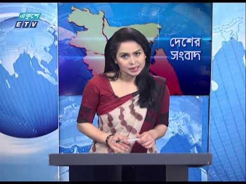 06 Pm News || সন্ধ্যা ০৬ টার সংবাদ || 11 April 2021 || ETV News