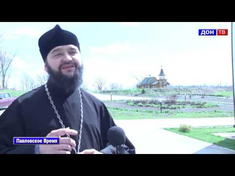Белогорский Воскресенский мужской монастырь 2017. г. Павловск Воронежской обл