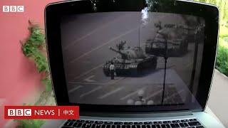 六四事件:被消失的坦克人照片- BBC News 中文 |八九民運|天安門事件|