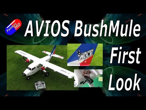first-look--avios-bush-mule