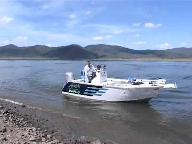 Boating Basics - 4 - Trimming