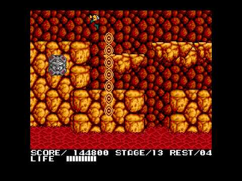 [TAS] MSX Contra by scrimpeh in 10:21,37