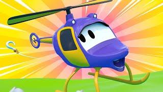 Поезд Трой -  Вертолёт Гела спасает катер Бобби! - Автомобильный Город 🚄 детский мультфильм