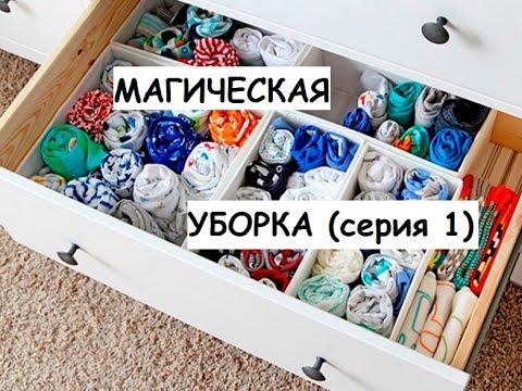 Степанова белая магия книга
