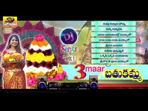 Bathukamma Dj Songs In Telugu Mp3 Free Download 2018 Non