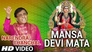 Mansa Devi Mata