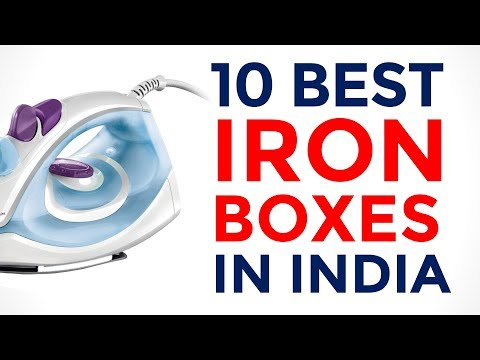 10 Best Irons in India with Price | Iron Box | 2017