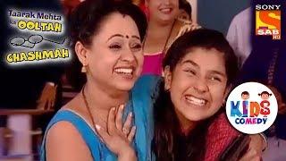 Sonu Tops Her Class | Tapu Sena Special | Taarak Mehta Ka Ooltah Chashmah