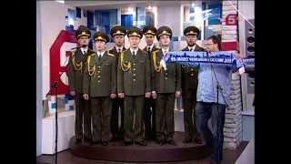 Хор Русской Армии - Гимн Зенита