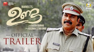 Unda - Official Trailer