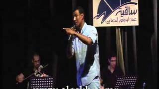 تحميل اغاني هشام الجخ - سري جداً إلى البحر MP3