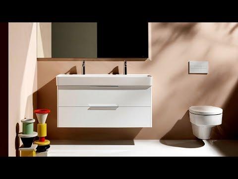 LAUFEN BASE furniture - the perfect companion to PRO S