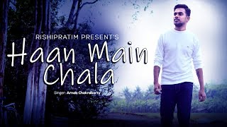 Haan Main Chala (हाँ मैं चला ) NEW VIDEO Song - Popular Hindi Sad Songs - Latest Hindi Songs