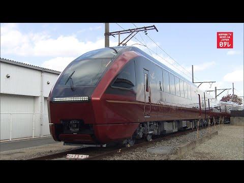 Kintetsu Railway's new Hinotori express train