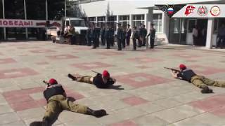 Показательное выступление юнармейского отряда ПАРТИЗАН