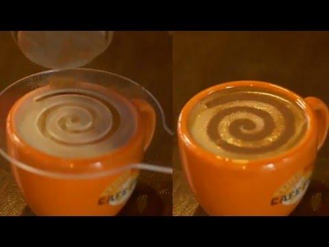 CAFE FREI - Termékvideó