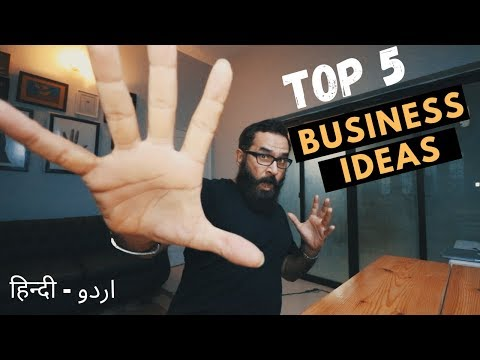 , title : 'Halal Business Ideas With Low Investment Under 1 Lac