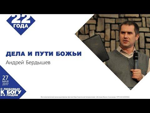 Русская православная церковь история реферат