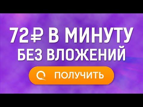 Татьяна ровиновская трейдинг