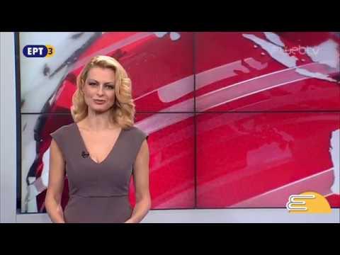 Τίτλοι Ειδήσεων ΕΡΤ3 10.00 | 30/10/2018 | ΕΡΤ