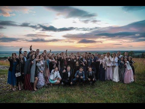 Breath Studio | Весільне відео, відео 9
