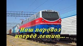 Украинские СМИ: Порошенко локомотивами покупает лояльность США