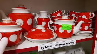 Всякая всячина обзор магазина посуда ссср барахолка распродажа луганск baraholka rasprodaga lugansk