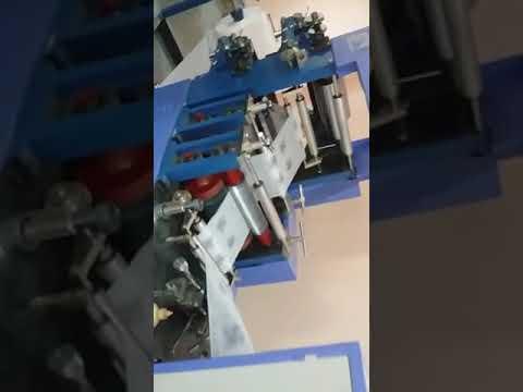 Double Embossing Napkin Making Machine
