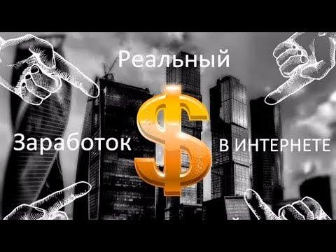 Прием На Работу Граждан Беларуси