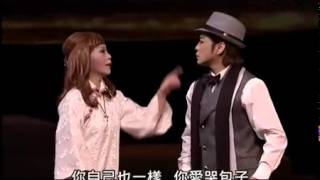台湾秀琴歌剧团2012年度新编歌仔戏剧~安平追想曲 (2)