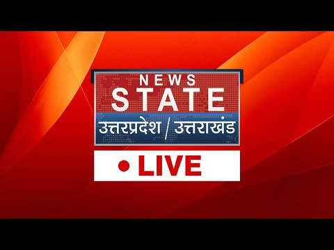 Hathras Case : Rahul Gandhi और Priyanka को पुलिस ने  हिरासत में लिया | News State UP/UK पर Live