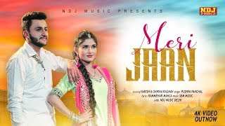 Meri Jaan   Shikha Raghav   Harish   Pushpa Panchal   Rammehar Mahla   New Haryanvi Song 2020 #NDJ