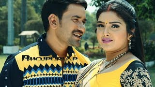 2018 Hd 2018 Superhit Bhojpuri Film 2018