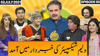 Khabardar With Aftab Iqbal 2 July 2021   Episode 95   Express News   IC1I