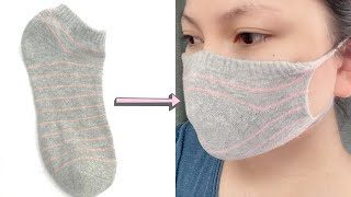Easy Face Mask From Socks! NO Sew!