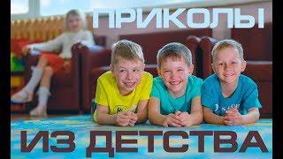 ДЕТСКИЙ САД  детский фильм 2018 Ералаш Лучший  клип