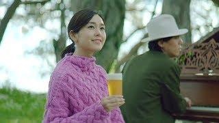 RADWIMPS野田洋次郎、CMで「なんでもないや」アコースティックverを披露桐谷美玲と共演の「淡麗グリーンラベル」CM第3弾が公開